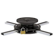 Cmple Anti-Theft Aluminum Projector Ceiling Mount (Max 44Lbs) -