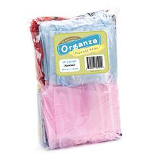 Lot of 50 Drawstring Organza Storage Bags (Mixed Colors) MORG-00