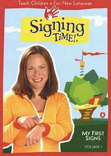 Signing Time Series 1: My First Signs DVD 1 823860001334