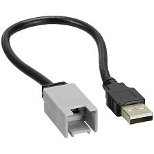 Axxess Ax-Usb-Minib Usb To Mini B Adapter Cable, 12""